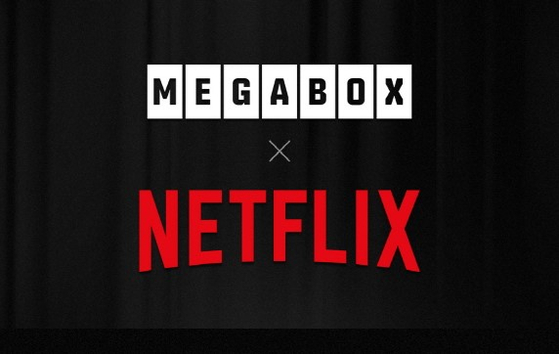 The multiplex chain Megabox is screening two additional Netflix original films next month. [MEGABOX]