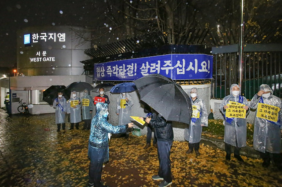 Some 100 executives and employees of GM Korea suppliers staged a demonstration Thursday morning, pleading for the union and management to come to terms on wages. [GM KOREA SUPPLIER ASSOCIATION]