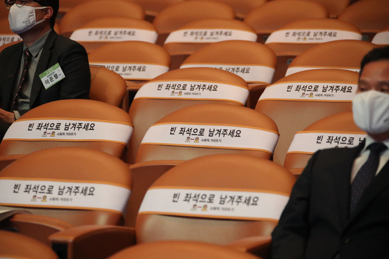 The audience seats are left empty due to social distancing measures at the National Quality Management Convention ceremony held at Coex in Samseong-dong, southern Seoul, Thursday. A total of 447 products received an award. The event was partially held online due to virus concerns. [YONHAP]