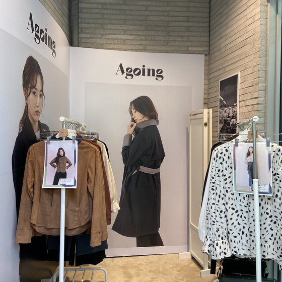 An Agoing pop-up store event held near the remodeled areas earlier this month. [URBAN REGENERATION CENTER OF THE SEOUL METROPOLITAN GOVERNMENT]