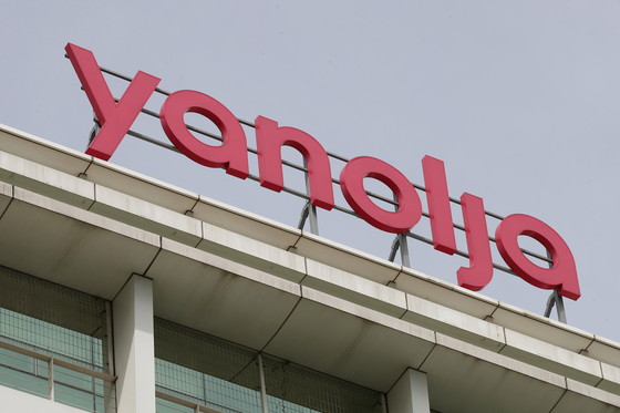 Reservation app Yanolja's logo is displayed on the roof of the companies headquarters in Gangnam, southern Seoul. [YONHAP]