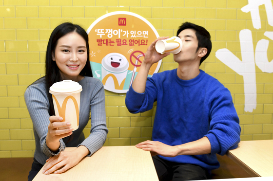 McDonald's Korea offers customers a special cap for cups to encourage them to not use plastic straws starting from Oct. 12. [YONHAP]
