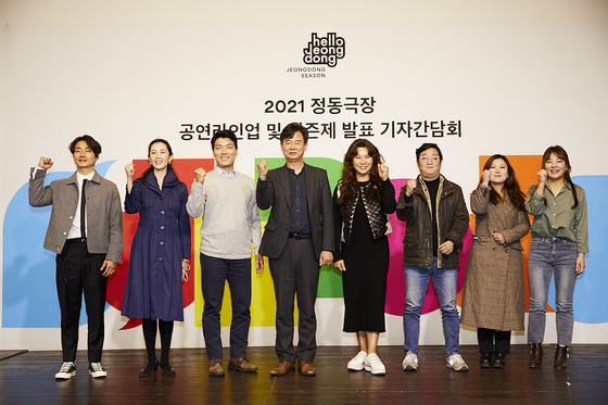 The Jeongdong Theater holds a press conference at Jeongdong 1928 Art Center in central Seoul on Nov. 11. [JEONGDONG THEATER]