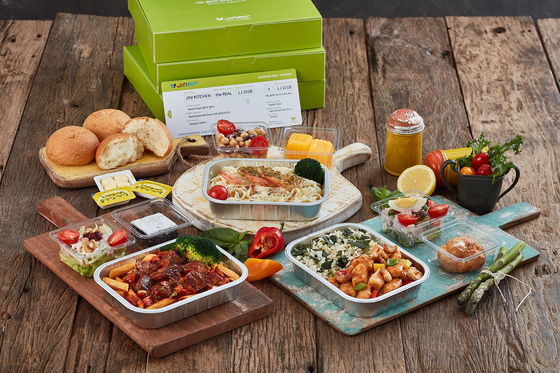Jin Air's home meal replacement packages themed after in-flight meals. [JIN AIR]