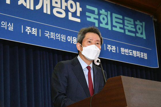 Unification Minister Lee In-young delivers an address at a forum on inter-Korean ties held at the National Assembly in western Seoul on Monday. [YONHAP]
