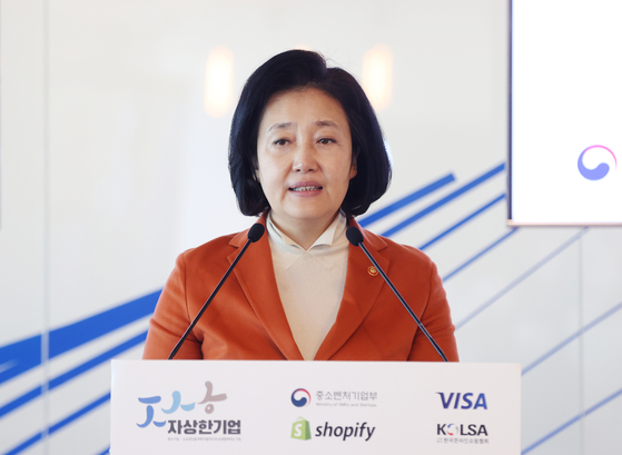 Minister of SMEs and Startups Park Young-sun.  [YONHAP]