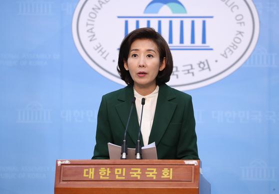 Former Rep. Na Kyung-won.  [YONHAP]