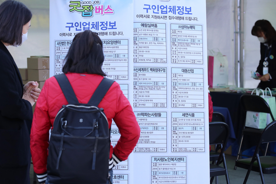 A woman looking at a board listing companies offering jobs during a job fair exclusive targeting at women, who had to stop their careers due to marriage, childbirth or raising a family, held at Daegu on Nov. 9. [NEWS1]