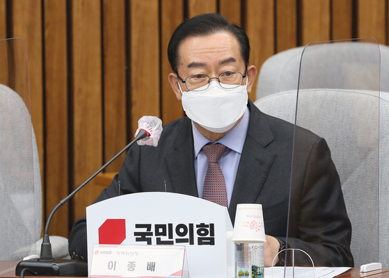 Rep. Lee Jong-bae, chief policymaker of the People Power Party (PPP).  [YONHAP]