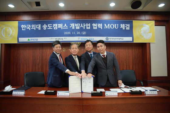 Representatives from the Hankuk University of Foreign Studies (HUFS) in northern Seoul sign a memorandum of understanding for academia-industry cooperation with Hyundai Engineering & Construction, Korea Investment & Securities and Zinol D&C on Friday to develop an innovation campus in Songdo, Incheon. The 300-million-won ($270,000) project to develop HUFS' Songdo campus and enhance data science studies also aligns with the government's Digital New Deal initiative. From left, Kim Yong-sik, a senior managing director at Korea Investment & Securities; Kim In-chul, president of HUFS; Kim Yong-sik, a senior managing director at Hyundai Engineering & Construction; and Jeong Hyang-don, CEO of Zinol D&C pose for a photo. [HUFS]