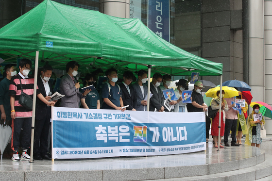 Protestors gather on June 24 in front of the Korean Methodist Church headquarters in Gwanghwamun, central Seoul, demanding the church revoke its decision to suspend Lee. [YONHAP]