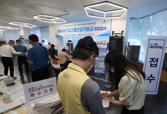 In this file photo, micro-business owners, freelance workers and unemployed people line up at the Seoul Employment and Welfare Center in Jung District of central Seoul to apply for emergency loans on June 22. The government offered 1.5 million won ($1,360) of emergency loans each to vulnerable populations.  [YONHAP]