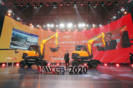 Doosan Heavy Industries & Construction virtually promotes the company and its technologies to global buyers during business week in Changwon, South Gyeongsang, on Nov. 12. [YONHAP]