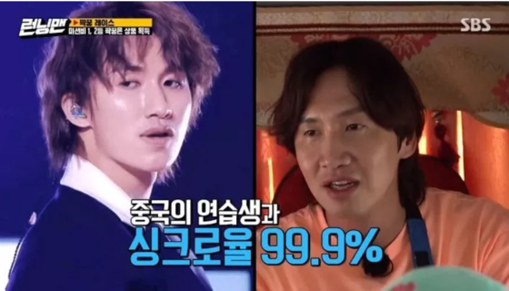 """YC of C.T.O (left) drew attention in Korea for his resemblance to actor Lee Kwang-soo after appearing on SBS's globally popular variety show """"Running Man"""" through footage in July as Lee's doppelganger. [YOUTUBE CAPTURE]"""