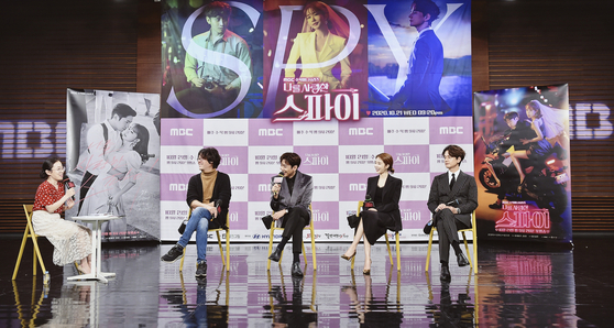 Actors for MBC drama ″The Spies Who Loved Me″ at an online press conference to announce the start of the drama in October. [MBC]