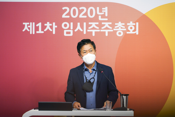SK Telecom CEO Park Jung-ho explains the business direction of T Map Mobility, a new spinoff from the telecom unit, during a shareholder meeting in central Seoul on Thursday. [SK TELECOM]