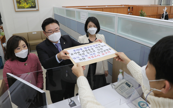 Rep. Kim Sung-won, deputy floor leader of the opposition People Power Party, center, submits on Friday a motion to the National Assembly to request a parliamentary investigation into Justice Minister Choo Mi-ae's decision to suspend Prosecutor General Yoon Seok-youl.  [YONHAP]