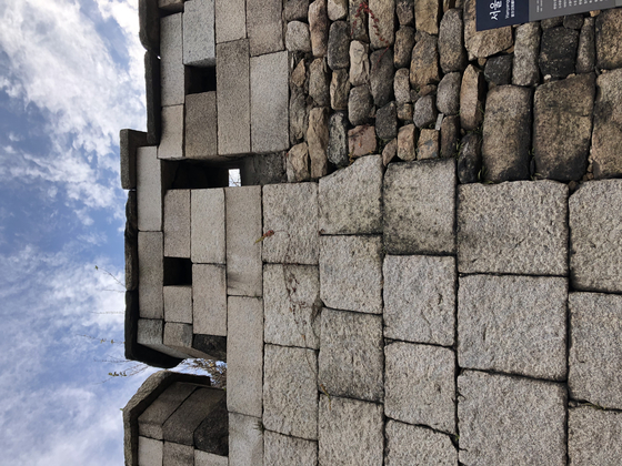 Different shapes of stone bricks were used during the construction and reconstruction of the wall throughout the Joseon Dynasty (1392-1910). [YIM SEUNG-HYE]