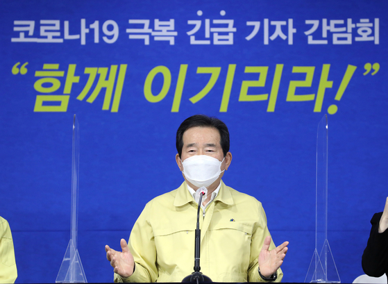 Prime Minister Chung Sye-kyun announces stricter social distancing measures to curb a third wave of coronavirus cases at a press conference at the government complex in central Seoul Sunday. [NEWS1]