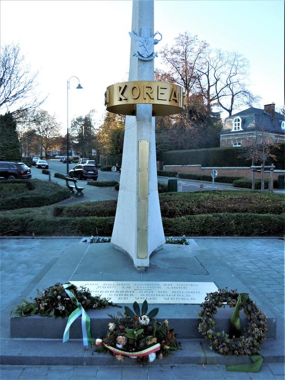 Korean War memorial in Brussels, Belgium. [KOREA MILITARY ACADEMY]