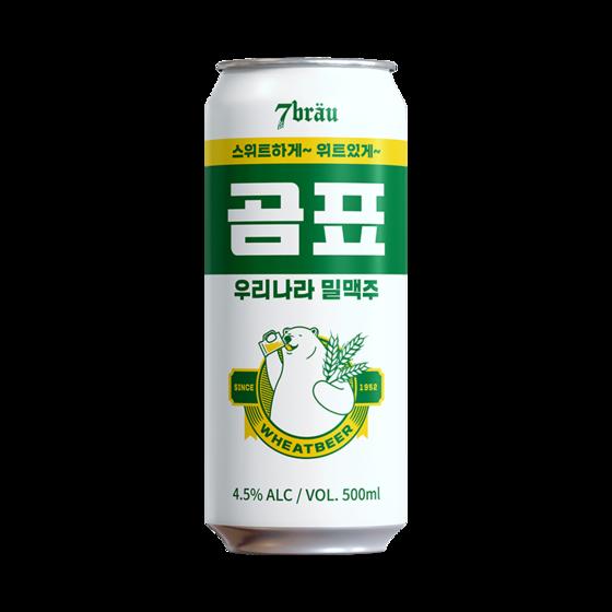 7Brau Gompyo Wheat Beer [DAEHAN FLOUR MILLS]