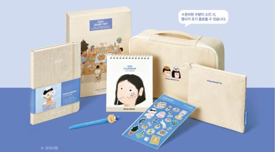 Ediya collaborated with illustrator Jo Hyung-sub, commonly known as Sub Sub. [EDIYA]