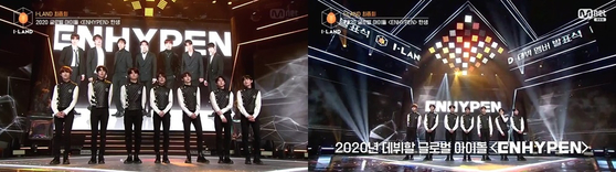 "The final members of ""I-LAND"" are chosen in the last episode in September. [MNET]"