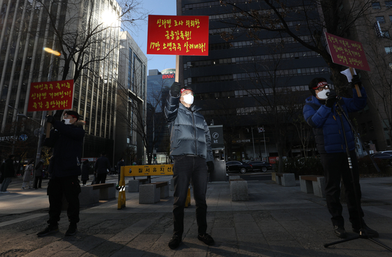 Members of SillaJen's activist shareholders stage a demonstration in front of Korea Exchange in Yeouido, western Seoul on Nov. 30. [NEWS1]