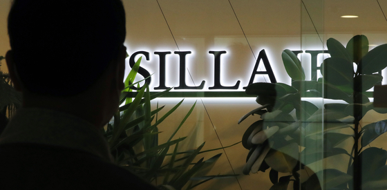 SillaJen's headquarters in Yeongdeungpo District in western Seoul. [NEWS1]