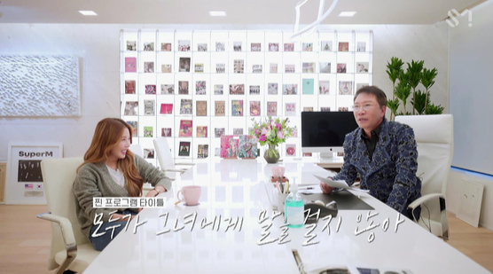 BoA shot a series of a web reality show titled ″Nobody Talks to BoA″ to celebrate her 20th anniversary this year, during which she sat down with Lee Soo-man, head of SM Entertainment, to talk about their past together. [SM ENTERTAINMENT]