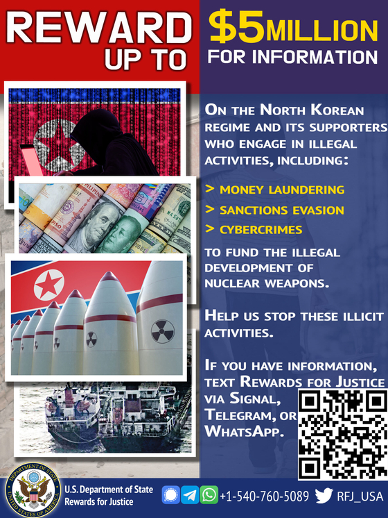 A U.S. State Department poster offering a reward for information on sanctions violations or criminal activities related to North Korea. A website for the program was launched Tuesday. [DPRKrewards.com]