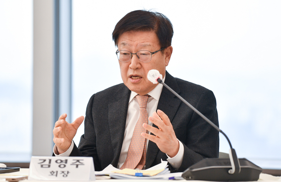 Korea International Trade Association Chairman Kim Young-ju shares 2021 prospects of Korea's trade during a press conference held in Gangnam District, southern Seoul, on Wednesday. [KOREA INTERNATIONAL TRADE ASSOCIATION]