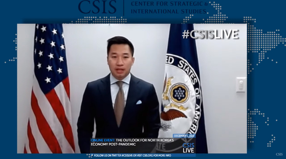 Alex Wong, deputy assistant secretary of state for North Korea, slams China on Tuesday in an address in an online forum hosted by the Washington-based Center for Strategic and International Studies on North Korea's post-pandemic economy. [SCREEN CAPTURE]