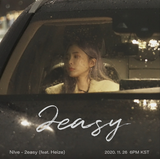 "Singer Heize featured on NIve's new single ""2easy."" [153 ENTERTAINMENT GROUP]"