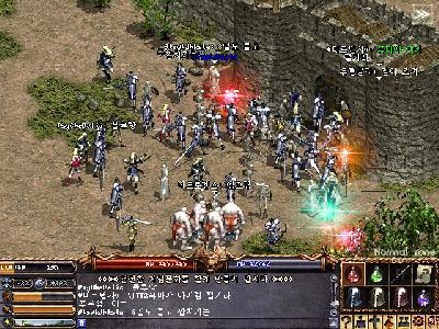 A captured image from NCSoft's online game Lineage [SCREEN CAPTURE]