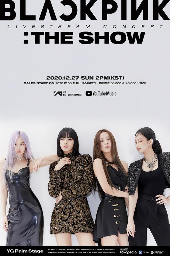 Blackpink [YG ENTERTAINMENT]