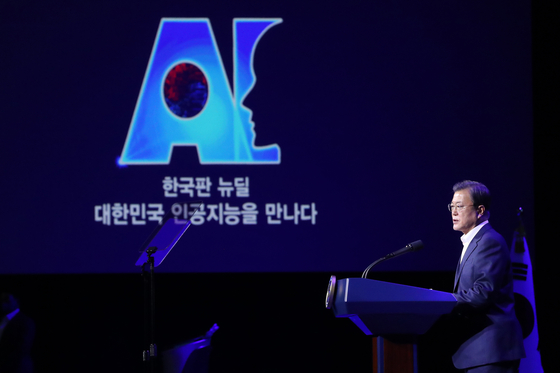 President Moon Jae-in makes a speech at an event aimed at promoting the government's New Deal project on artificial intelligence on Nov. 25. [YONHAP]