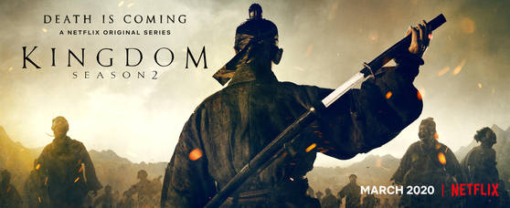 """The poster for the second season of the Korean zombie drama """"Kingdom."""" [NETFLIX]"""