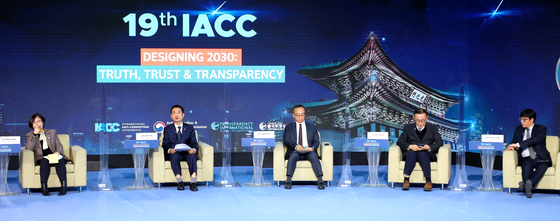 Participants from Korea gather for discussion at the 19th International Anti-Corruption Conference, the world's largest anticorruption conference, from Coex, southern Seoul, on Thursday. The forum, held virtually for international participants in light of the Covid-19 pandemic, was attended by more than 7,000 experts and leaders. The forum concluded on Friday. [YONHAP]