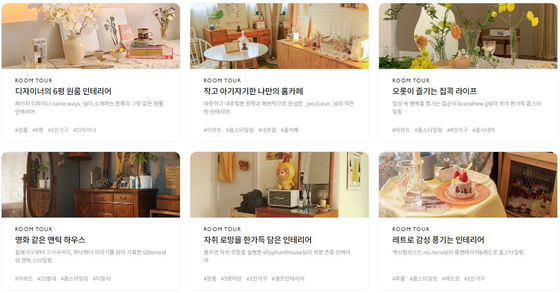 A screenshot of Guud.com, a furniture e-commerce site launched by Casamia, a Shinsegae subsidiary. [SCREEN CAPTURE]
