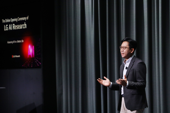 LG AI Research head Bae Kyung-hoon delivers a speech during an online event on Monday. [LG GROUP]