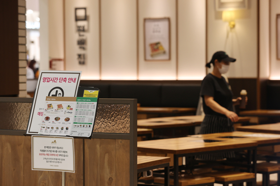 A restaurant at a major mall in Yeongdeungpo, western Seoul, on Sunday. With the number of cases remaining above 600, the government raised the social distancing level. [YONHAP]