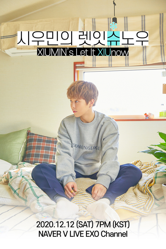 The poster for Exo member Xiumin's upcoming online event, the first one since his discharge from the military. [SM ENTERTAINMENT]