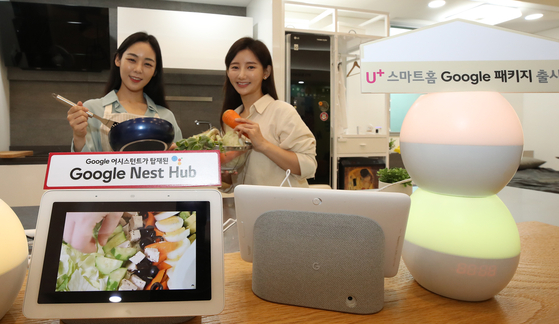LG U+ products that targest single-person households introduced in June this year. The number of people living on their own for the first time exceeded 30 perent. [YONHAP]