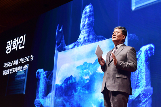The content agency's president gives a presentation on the upcoming immersive content project titled ″Age of Light″ on Monday. [KOCCA]