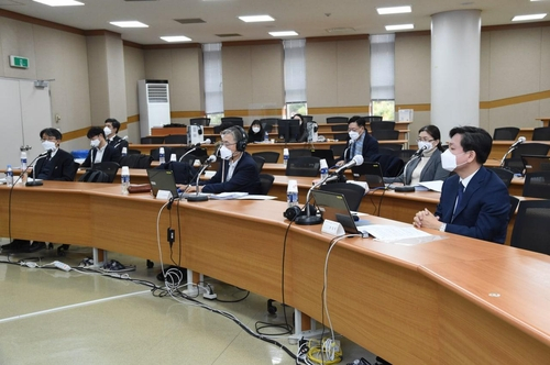 The National Conference of Judges is held remotely on Monday, with 120 judicial representatives participating in discussions of topics including the alleged surveillance of judges by the prosecution. [YONHAP]