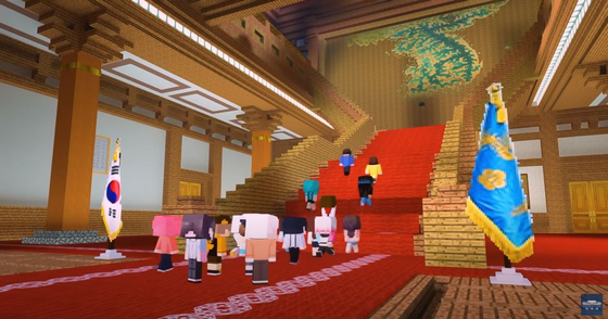 Children take a virtual tour around the Blue House on May 5 on Minecraft. [THE BLUE HOUSE]