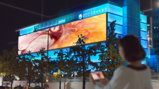 """The """"Gwanghwa Byeokhwa [Gwanghwa Media Canvas]"""" is to be installed outside the walls of the National Museum of Korean Contemporary History. [KOCCA]"""