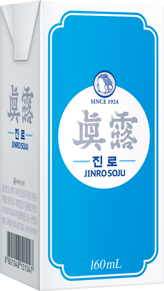 Hite Jinro's paper carton of Jinro is Back soju. Customers who use the takeout service at restaurants are now allowed to choose cartons of soju instead of bottles. [HITE JINRO]