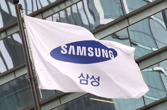 Samsung's office in Seocho District, southern Seoul, on Dec. 2. [NEWS1]